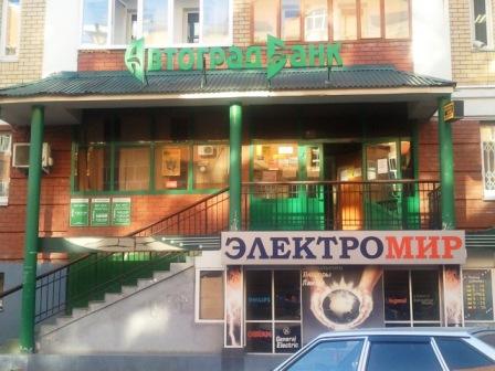 Кредитный калькулятор банка Почта Банк в Казани